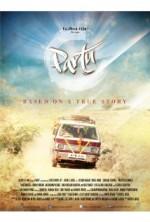 Partu (2015) afişi