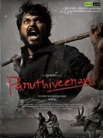 Paruthi Veeran (2007) afişi