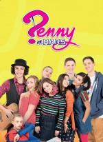 Penny on M.A.R.S. (2018) afişi