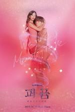 Perfume (2019) afişi