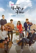 Persevere, Goo Hae-Ra - Sing Again (2015) afişi