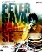 Peter Gaya Kaam Se Afişi