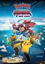 Pokemon Genesect ve Açığa Çıkan Efsane (2013) afişi
