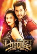 Poojai (2014) afişi