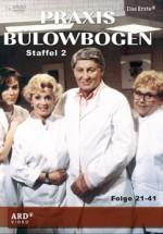Praxis Bülowbogen (1987) afişi