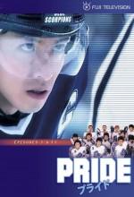 Pride (2004) afişi