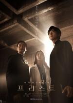 Priest (2018) afişi