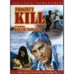Project: Kill (1976) afişi