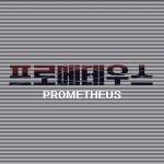 Prometheus: War of Fire (2019) afişi