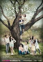 Save the Family (2015) afişi