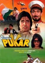 Pukar (1983) afişi