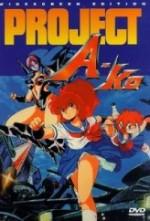 Purojekuto A-ko (1986) afişi