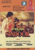 Pyar Ka Sindoor (1986) afişi