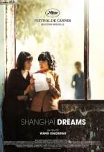 Qing Hong (2005) afişi