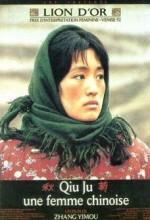 Qiu Ju Da Guan Si (1992) afişi