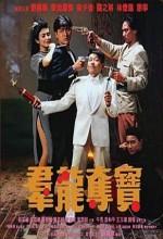 Qun Long Duo Bao