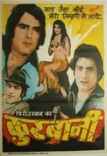 Qurbani (1980) afişi
