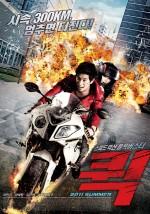 Quick (2011) afişi