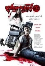 Rahtree Reborn (2009) afişi