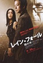 Rain Fall (2009) afişi