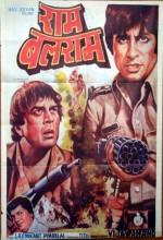 Ram Balram (1980) afişi