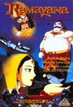 Ramayana: The Legend Of Prince Rama (1992) afişi