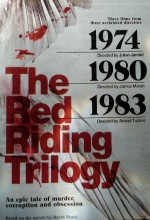 Kırmızı Başlıklı: Lordumuz 1980 Yılında (2009) afişi