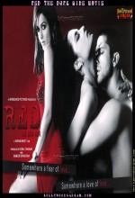 Red: The Dark Side (2007) afişi