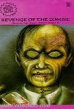 Revenge of the Zombie (1981) afişi