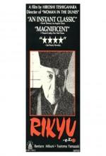 Rikyu (1989) afişi