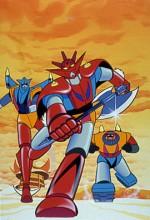 Robo Formers