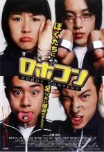 Robot Contest (2003) afişi