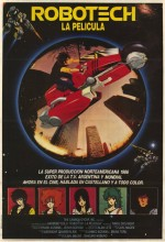 Robotech: The Movie (1986) afişi