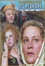 Rodnya (1981) afişi