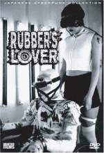 Rubber's Lover (1996) afişi