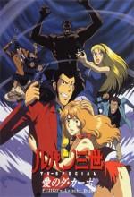 Rupan Sansei: Ai No Da Capo - Fujiko's Unlucky Days / Lupin ııı: Da Capo Of Love - Fujiko's Unluck (1999) afişi