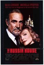 Rus Evi (1990) afişi