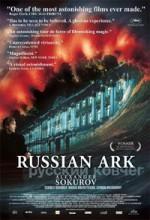 Rus Hazine Sandığı (2002) afişi