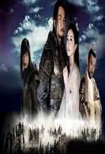 Rüzgarın Krallığı (2008) afişi