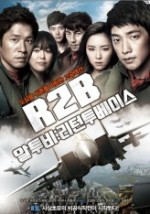 R2B: Return to Base (2012) afişi