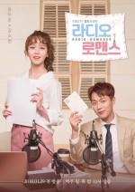 Radio Romance (2018) afişi