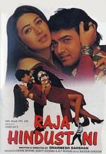 Raja Hindustani (1996) afişi