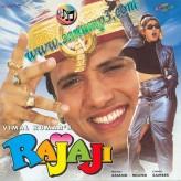Rajaji  afişi