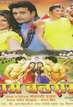 Ram Balram (2007) afişi