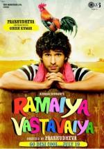 Ramaiya Vastavaiya (2013) afişi