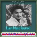 Raman Ethanai Ramanadi (1970) afişi