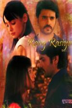 Rang Rasiya (2013) afişi