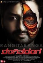 RangiTaranga (2015) afişi