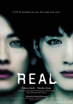 Real (2013) afişi