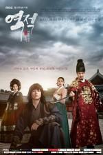 Rebel: Thief Who Stole the People (2017) afişi